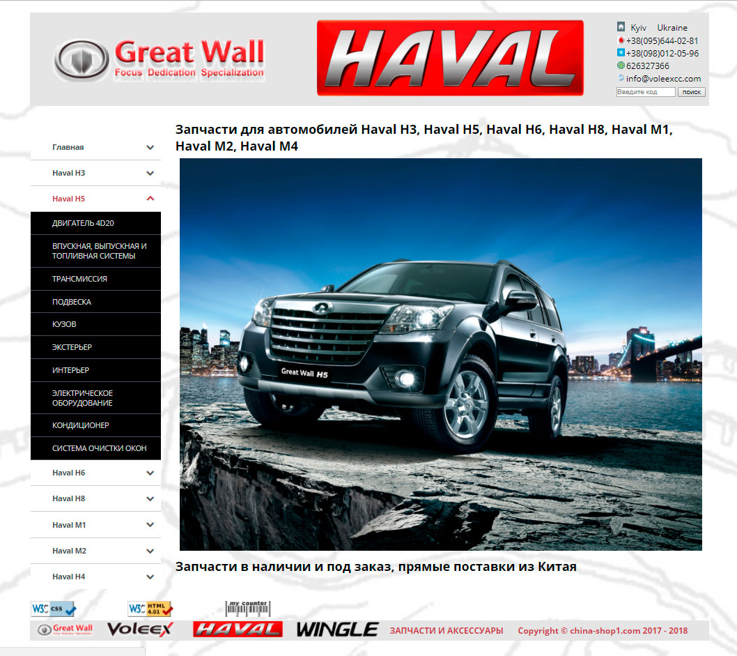 havalcc.com